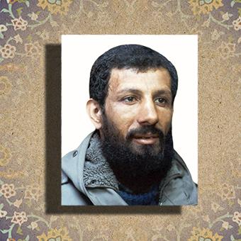 شهید حسینعلی مهرزادی