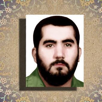 شهید منصور کلبادی نژاد